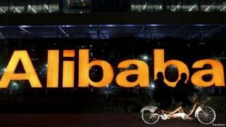 अलीबाबा ऑनलाइन कंपनी