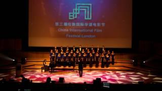 第三屆倫敦國際華語電影節閉幕式暨頒獎典禮現場