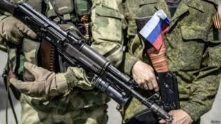 Вооружённые сторонники ДНР