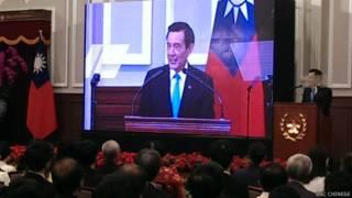 台灣總統馬英九