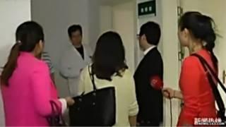 چینی شخص کی گرفتاری