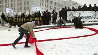 Акция у Белого дома в Москве