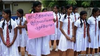 श्रीलंका में विरोध प्रदर्शन