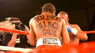 Реклама на боксере
