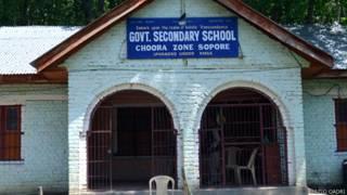 कश्मीर घाटी में मौजूद स्कूल