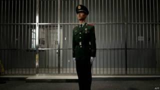 चीन जेल