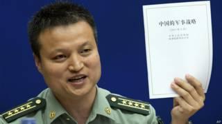 Представитель министерства обороны КНР