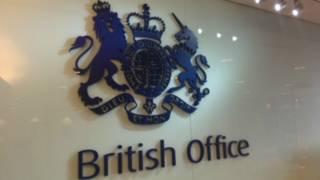 英國在台辦事處