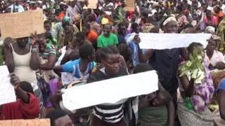 یوگنڈا