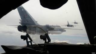 Российские бомбардировщики Су-24