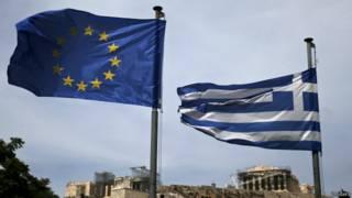 علم اليونان وعلم الاتحاد الأوروبي