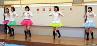 (Kyodo News)