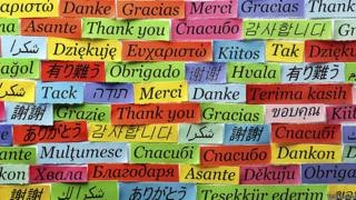 """""""Спасибо"""" на разных языках"""