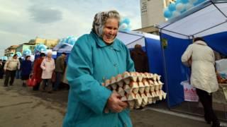 Российская пенсионерка