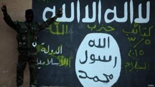 Лого ИГИЛ