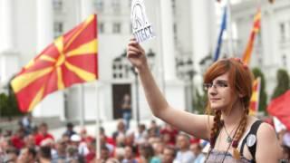 Протести в Македонії