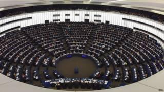 Заседание Европарламента 10 июня 2015 года