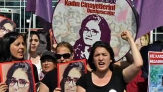تظاهرة في تركيا
