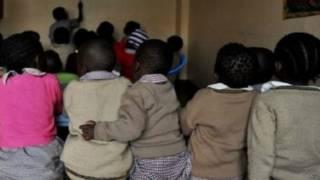 أطفال كينيون
