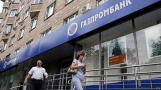 Санкции, Газпромбанк