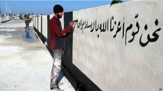"""22 غارة للتحالف على أهداف لتنظيم """"الدولة الإسلامية"""" في العراق وسوريا"""