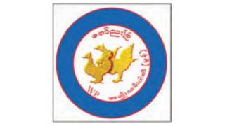 women_party_mon_logo