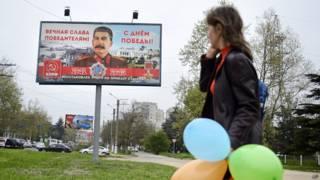 Билборд с портретом Сталина в Севастополе