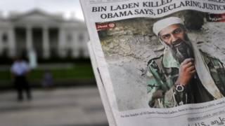 Газета с портретом бин Ладена