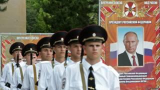 Внутренние войска в Крыму