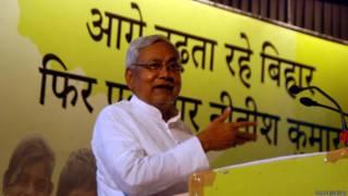 नीतीश कुमार