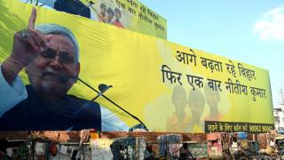 नीतीश कुमार, विज्ञापन