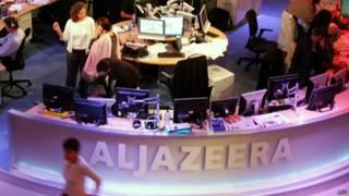 अल-जज़ीरा चैनल