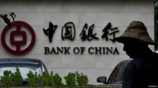 中國銀行分行商標(資料圖片)