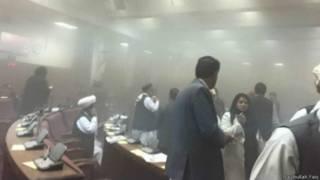 अफ़गानिस्तान संसद बम हमला