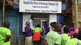 پانی دینے کی مشین