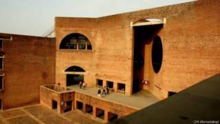 आईआईएम अहमदाबाद