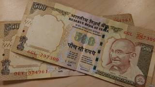 india_currency_note_five_hundred_rbi