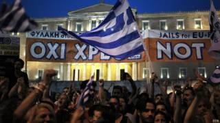 Демонстранты в Афинах, выступающие против предложений кредиторов