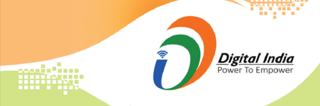 डिजीटल इंडिया