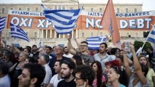Греция, толпа демонстрантов