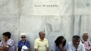 ग्रीस का बैंक