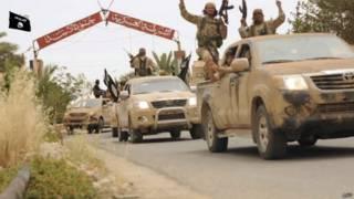 Джихадисты ИГ