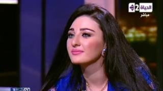 """محكمة مصرية تؤيد حبس الراقصة صافيناز بتهمة """"إهانة علم مصر"""""""