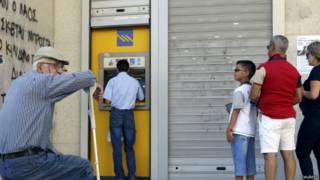 греческий банк