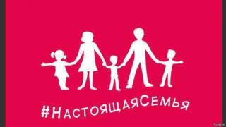 Плакат Лисовенко