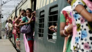 भारतीय रेलवे में सफ़र करती महिलाएँ