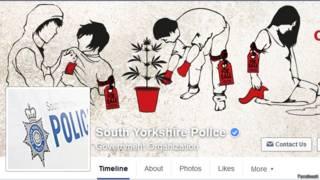 صفحة شرطة يوركشاير على فيسبوك