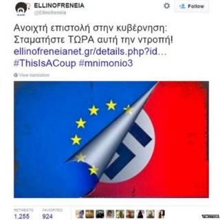 """""""La propuesta es un golpe de Estado encubierto contra el pueblo griego"""", dice el mensaje."""