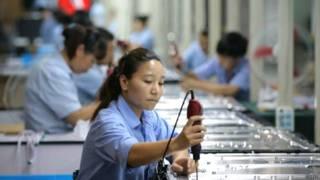 चीन की अर्थव्यवस्था