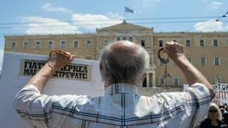 ग्रीस में प्रदर्शनकारी